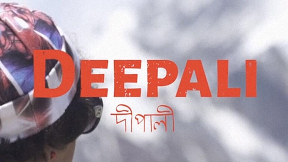Deepali-Dokumentarfilm-produceret-af-Gotfat-Productions