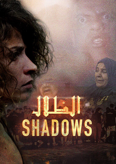 Shadows dokumentarfilm produceret af Gotfat Productions