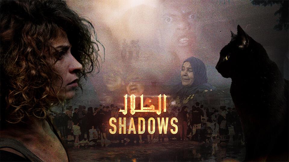 Shadows-Dokumentarfilm